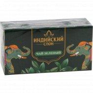 Чай зеленый «Индийский слон» 20 пакетиков.