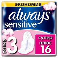 Гигиенические прокладки «Always» Ultra Normal Super Plus, 16 шт.