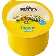 Сыр «Landers» Famiglia 30%, 230 г.