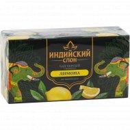 Чай черный «Индийский слон» с ароматом лимона, 20 пакетиков.
