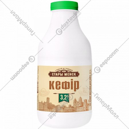 Кефир «Стары Менск» 3.2%, 1450 г.