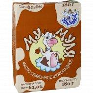 Масло сливочное шоколадное «Мумуля» 62%, 180 г.