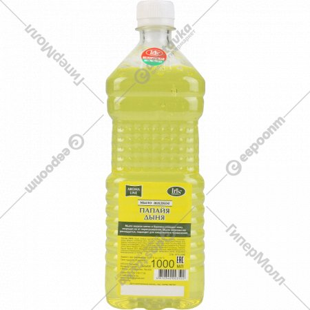 Мыло жидкое «Aroma Line» папайя и дыня, 1 л.