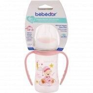 Бутылочка с ручками «Bebe D'or» с силиконовой соской, 125 мл.