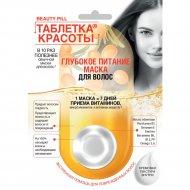 Маска для волос «Фитокосметик» глубокое питание, 25 мл