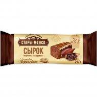 Сырок творожный «Стары Менск» с какао и запахом ванили,26%, 50 г.