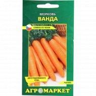 Семена моркови «Ванда» 1 г.