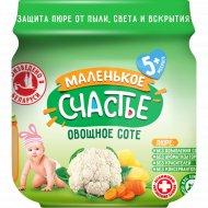 Пюре «Маленькое счастье» овощное соте, 80 г.