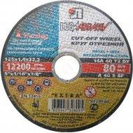Круг отрезной по металлу, 125х1.0х22.2 мм.