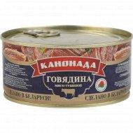 Консервы мясные кусковые «Говядина» тушеная, 300 г.