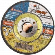 Круг шлифовальный по металлу, 115х6х22.2 мм.