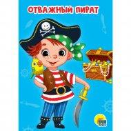 Картонка «Отважный пират» мини.