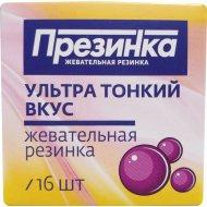 Жевательная резинка «Презинка» со вкусом колы, 34 г.