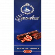 Шоколад темный «Вдохновение» грецкий орех грильяж, 100 г.
