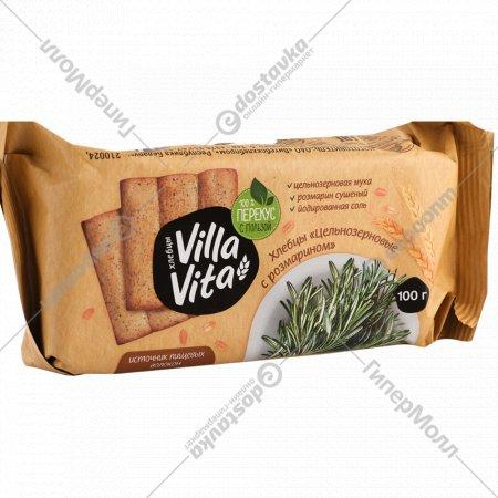 Хлебцы цельнозерновые«Villa Vita» с розмарином, 100 г.