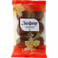 Зефир с ароматом ванили глазированный, 300 г.