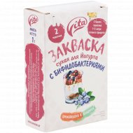 Закваска сухая «Vita» для йогурта с бифидобактериями, 1 г.