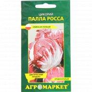Семена цикория «Палла Росса» 0.2 г.