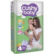 Детские подгузники «Cushy Baby» Jumbo pack Maxi, 4, 60 шт.