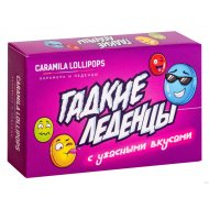 Карамель леденцовая «Гадкие леденцы» с ужасными вкусами, 68 г.