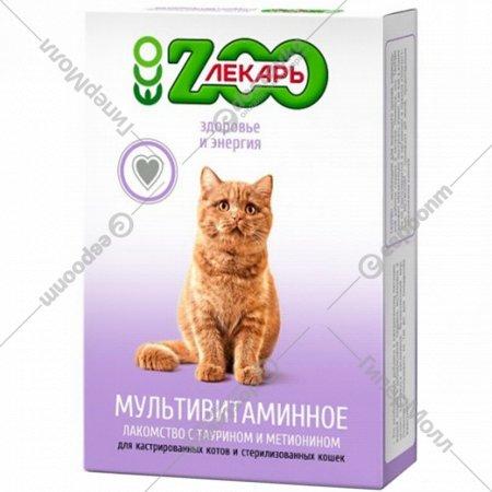 Лакомство мультивитаминное «Эко ZооЛекарь» для котов, 90 таблеток.