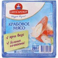 Крабовое мясо «Санта Бремор» замороженное, 200 г.