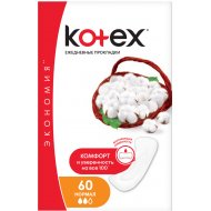 Женские прокладки «Kotex» Normal, 60 шт.