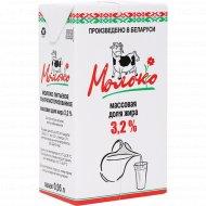 Молоко «Малочны гасцiнец» ультрапастеризованное, 3.2 %, 950 мл.
