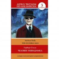 Книга «Человек-невидимка=The invisible man».