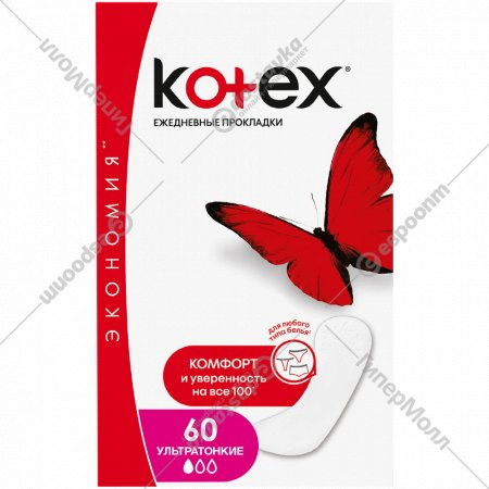Женские прокладки «Kotex» Superslim 60 шт.