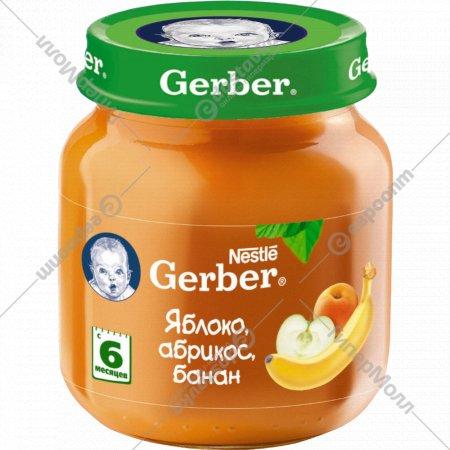 Фруктовое пюре «Gerber» яблоко, абрикос и банан 130 г.