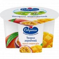 Творог зерненый «Савушкин» манго-маракуйя 5%, 130 г.
