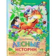 Книга-комплект 2 «Мышки-малышки» 4 книги.