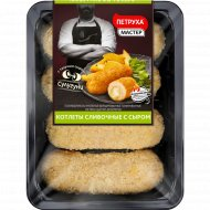 Котлеты из мяса цыплят «Сливочные с сыром» охлажденные, 400г.