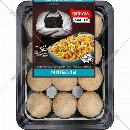 Митболы панированные из мяса цыплят-бройлеров, охлажденные, 350 г.