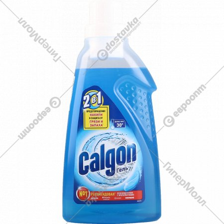 Гель 2в1 «Calgon» 750 мл.