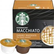Кофе жареный молотый «Starbucks Macchiato» Caramel в капсулах, 127.8 г