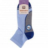 Носки женские «Брестские» 1320 модель 107, бледно-голубые, р.25