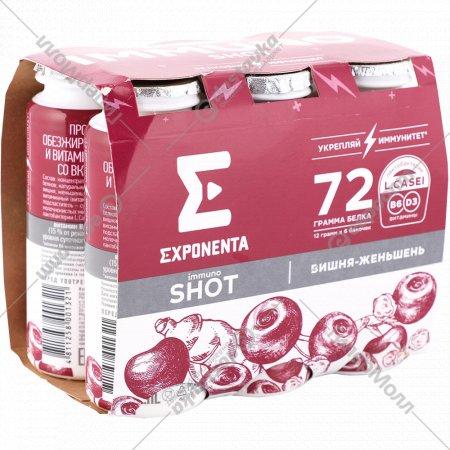 Продукт кисломолочный «Exponenta» вишня-женьшень, 6х100 г.