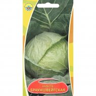 Семена капусты «Брауншвейгская» 0.3 г