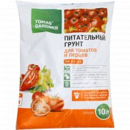 Грунт «Tomas Gardner» для томатов, перцев, 10 л.