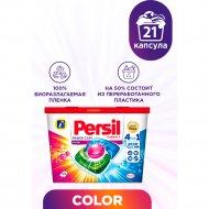 Капсулы для стирки «Persil» Color, 3 в 1, 21 шт