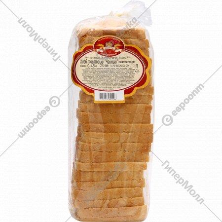 Хлеб тостовый «Чайный» нарезанный, 0.45 кг.
