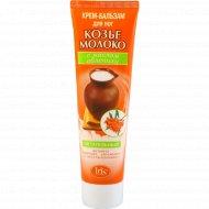 Крем-бальзам для ног «Козье молоко» с маслом облепихи, 100 мл.