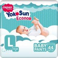 Подгузники-трусики «YokoSun» Econom, размер L, 9-14 кг.