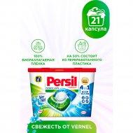 Капсулы для стирки «Persil» Свежесть от Vernel, 21 шт