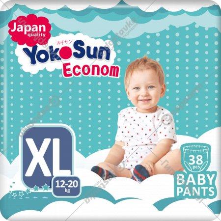 Подгузники-трусики «YokoSun» Econom, размер XL, 12-20 кг.