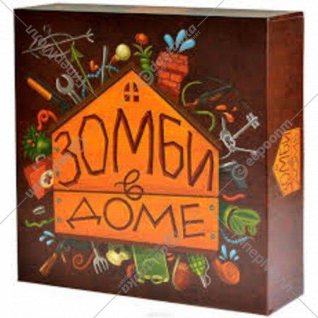 Настольная игра «Зомби в доме».