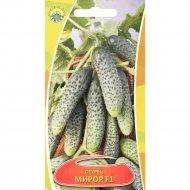 Семена огурца «Мирор F1» 0.3 г