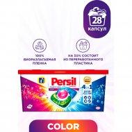 Капсулы для стирки «Persil» Color, 3 в 1, 28 шт